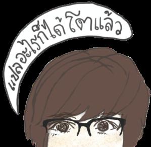 diah-logo